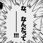 【時間と】SSR召喚石確定スタレジェガチャは引く・・・引くが、今回まだ引く時の指定まではしていない【タイミング!】