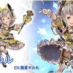 新キャラクター「リルル(強い!)」「ヴェイン(強い)」「ブリジール(可愛い)」追加!